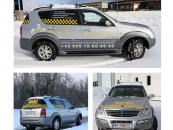 Autobeschriftung Taxi Reutte